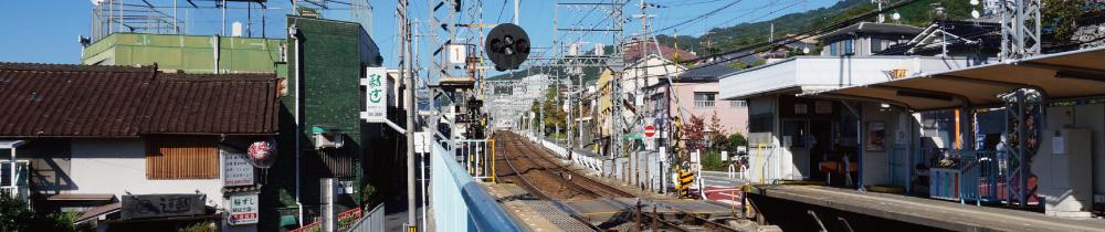 号外net東大阪