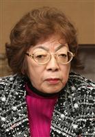 司馬遼太郎夫人