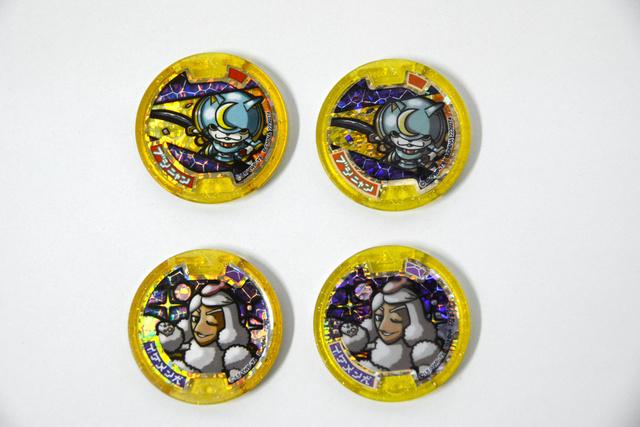 妖怪メダル