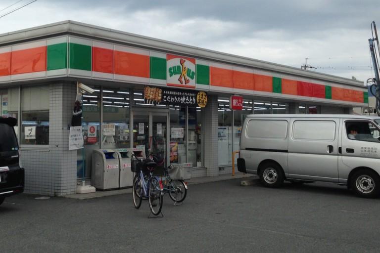 サンクス東大阪東鴻池店