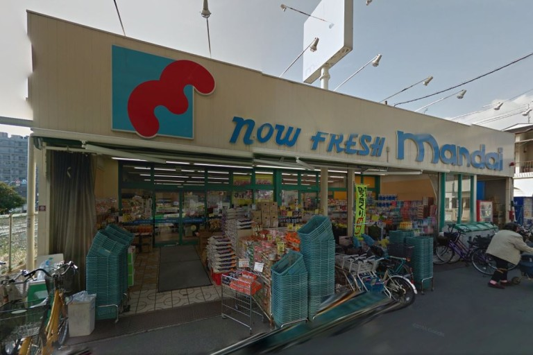 万代東花園店