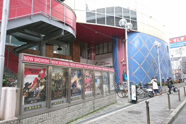 """東大阪の映画館""""布施ラインシネマ""""は「レディースデー」だけでなく、珍しい「メンズデー」もあるぞ。"""
