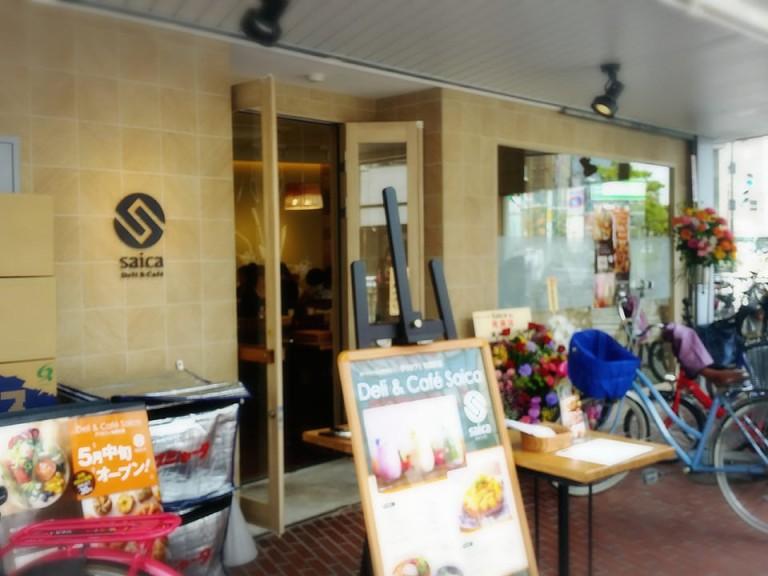 小阪カフェ