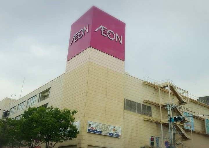 イオン東大阪