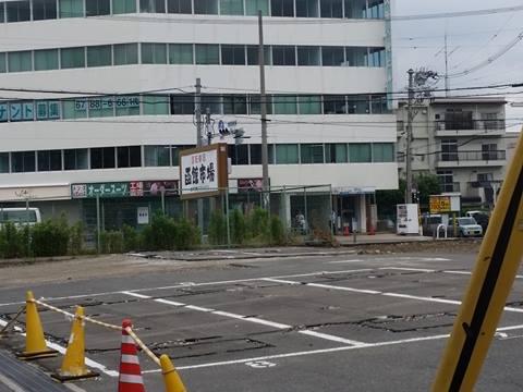 東大阪】あの大きなお寿司屋チェ...