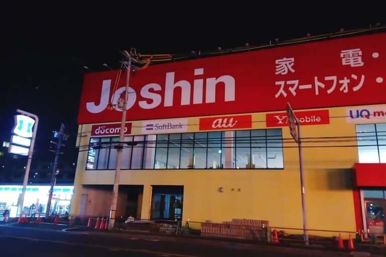 【東大阪】1月OPEN予定♪建設中の『Joshin(ジョーシン)』を発見!!!