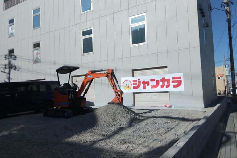 【東大阪市】ジャンカラ、美容室、お洒落なカフェ・・・八戸ノ里北側がどんどん新しく変化しています♪