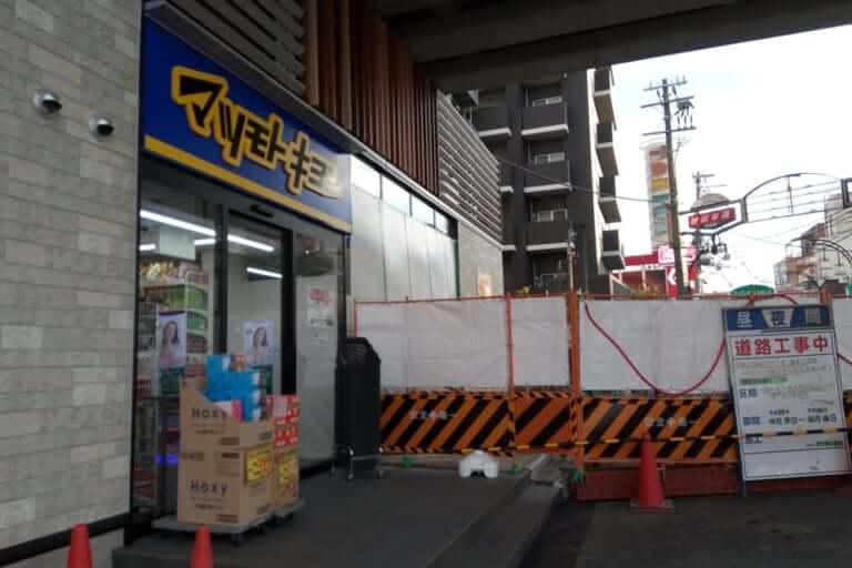 【東大阪市】若江岩田駅の高架下で2月16日まで工事中!その内容は・・・?!