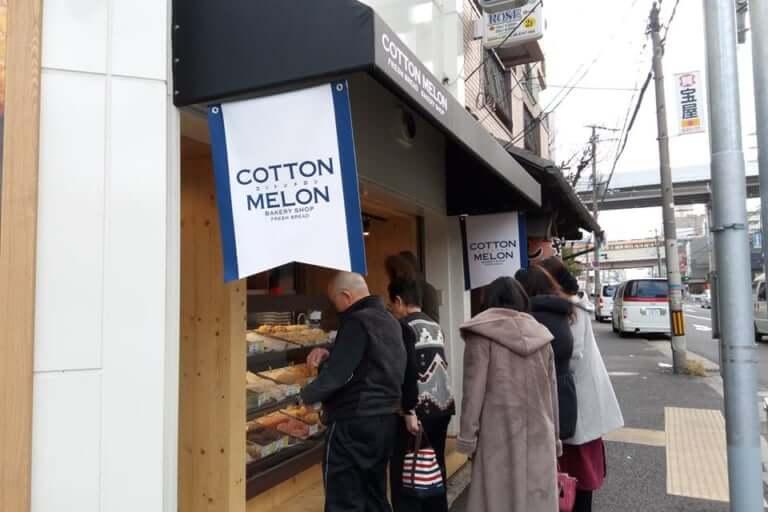 【東大阪市】布施にメロンパン専門店NEWOPEN!『COTTON MELON』へさっそく行ってきました♪