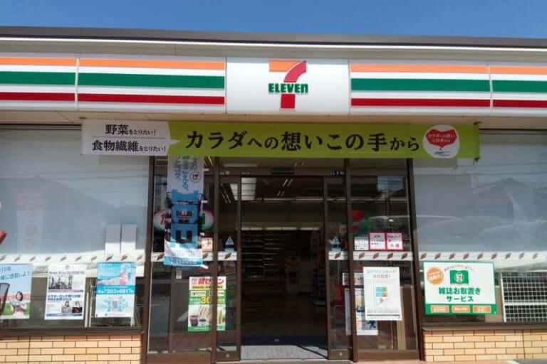 【東大阪市】もう限界!『セブンイレブン南上小阪店』が人手不足により19時間営業を開始、翌日には本部から契約違反だとし通達