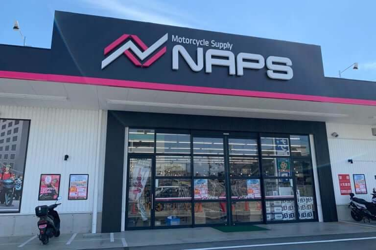 【東大阪市】関西初出店『ナップス 東大阪店』が4月末にOPEN!オープン前にさっそく店舗を見てきました♪