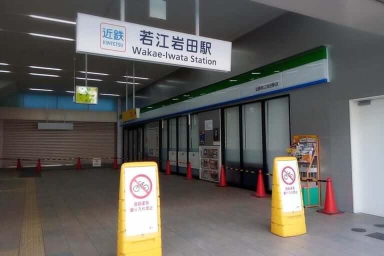 【東大阪市】近鉄『若江岩田駅』で人身事故発生、現在もダイヤの乱れが続いています
