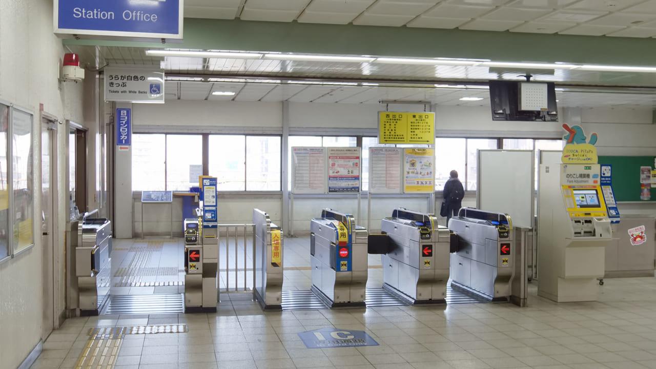 【東大阪市】人と列車が衝突、2019年6月25日(火)JR学研都市線『徳庵駅』で人身事故が発生しました