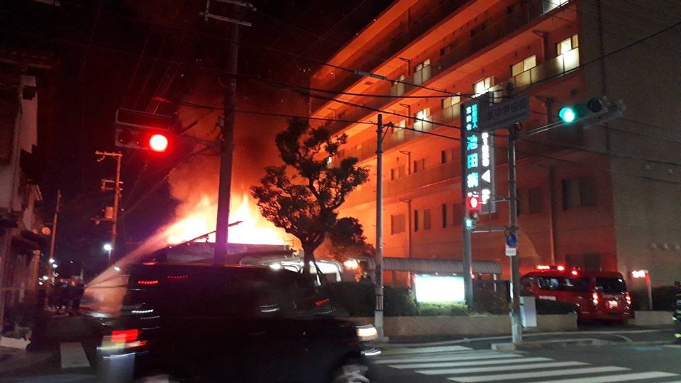 火事 速報 大阪