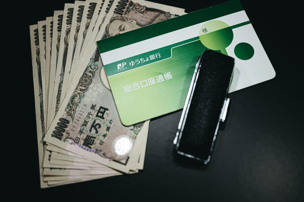 特別 定額 給付 金 名古屋 市