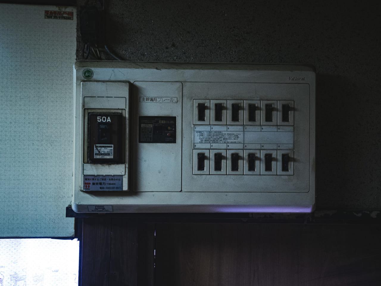 市 情報 相模原 停電