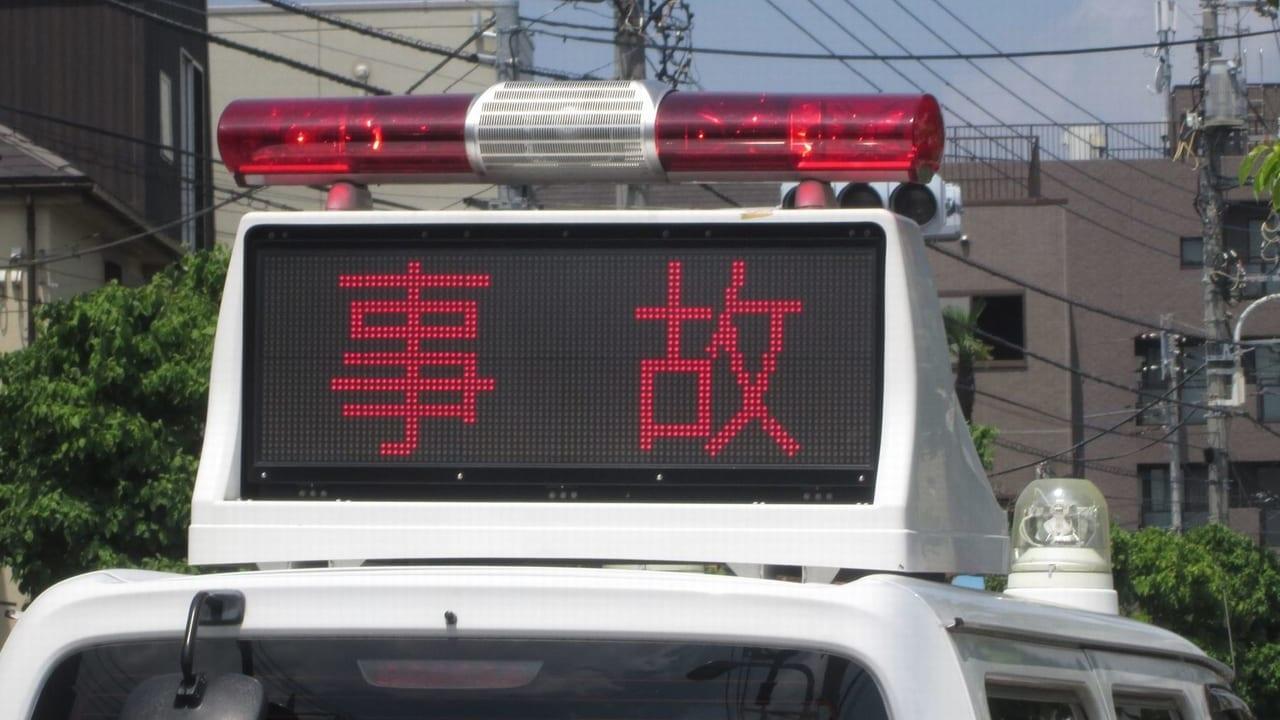 西鴻池町事故